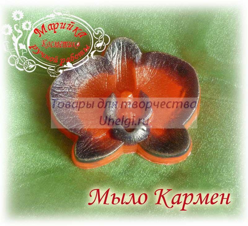 Мыло ручной работы в магазине У Хельги Орхидея кармен
