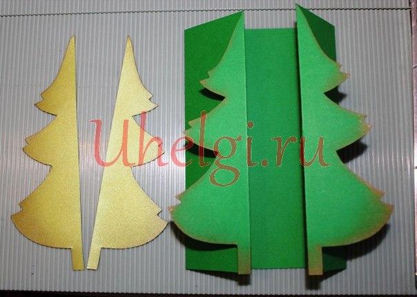 08 открытка к нг с елками