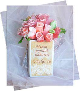 Букет Розовые мечты03 цветы из мыла